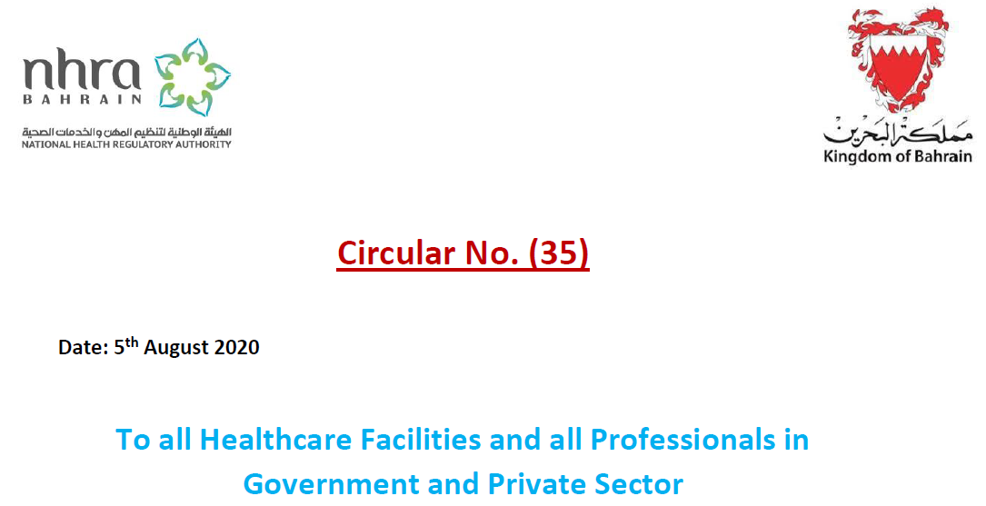 Circular No. (35) 2020: To all Healthcare Facilities and all Professionals in Government and Private Sector - Presentation of Suspected Case of COVID-19