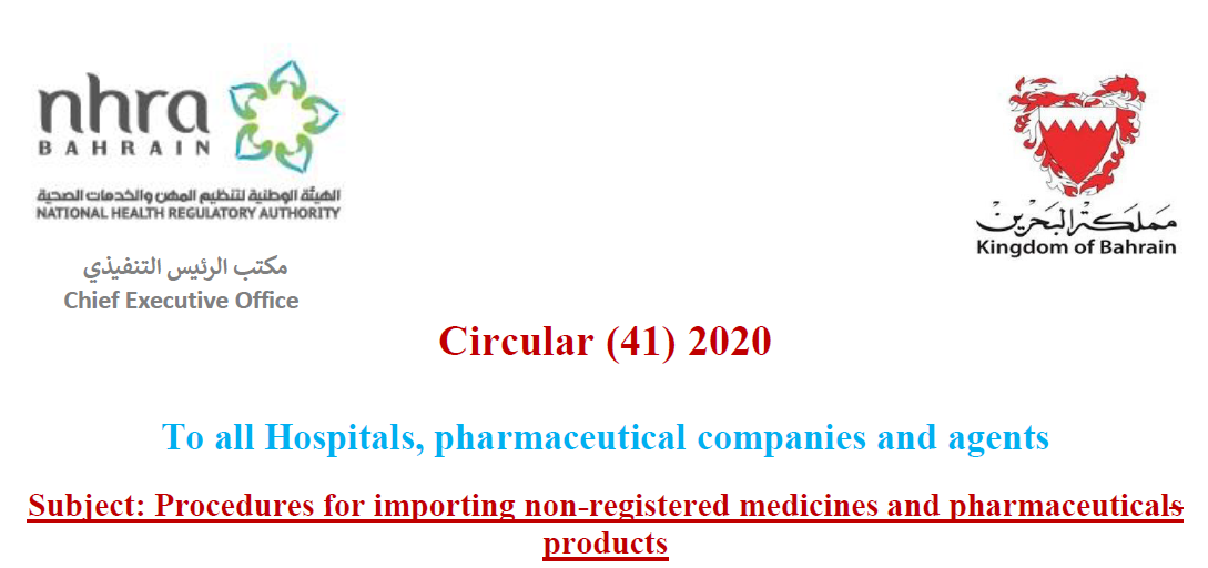 Circular No. (41) 2020: All Hospitals Pharmaceutical Companies and Agents - Procedures for Importing Non-registered Medicines and Pharmaceuticals Products