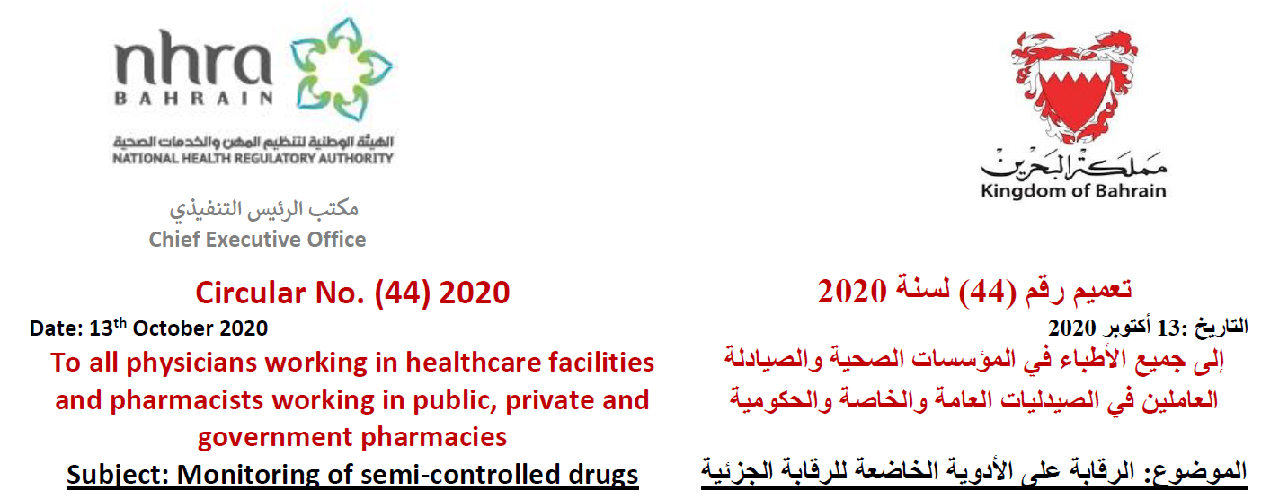 Circular No. (44) 2020: To All Physicians in Healthcare Facilities and Pharmacists in Public Private and Government Pharmacies - Monitoring of semi-Controlled Drugs