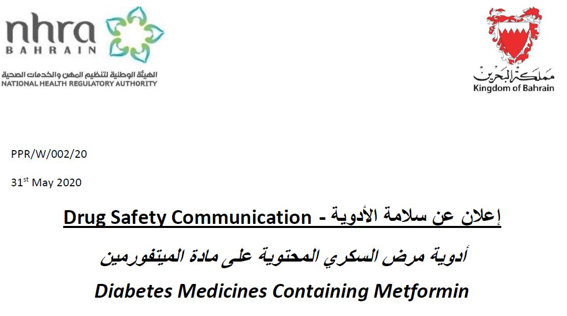 NHRA PPR: Safety Update - Diabetes Medicines Containing Metformin
