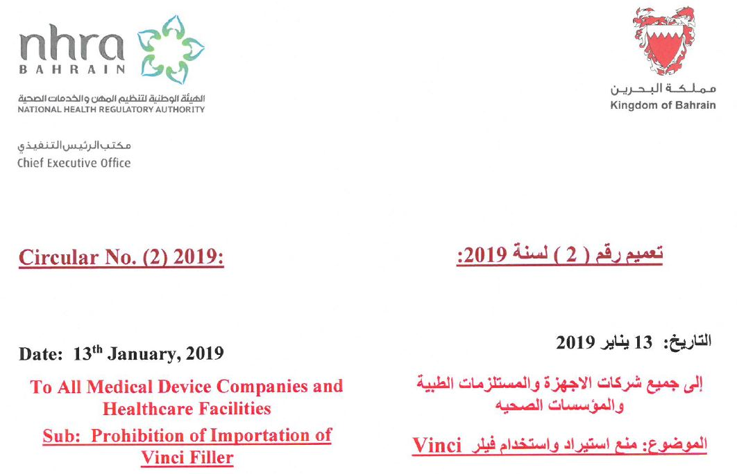 Circular No. (2) 2019: To All Medical Device Companies and Healthcare Facilities - Prohibition of Importation of Vinci Filler